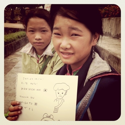 ベトナムひとり旅 サパで出会った景色
