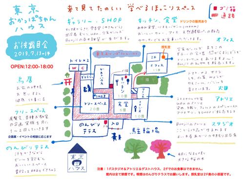 案内図2.jpg