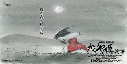 かぐや姫1.jpg