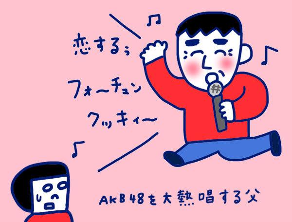 エピソード1_2.jpg