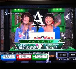 テレビ8.jpg