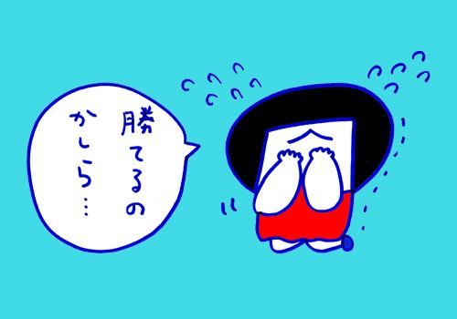 ブログ1.jpg