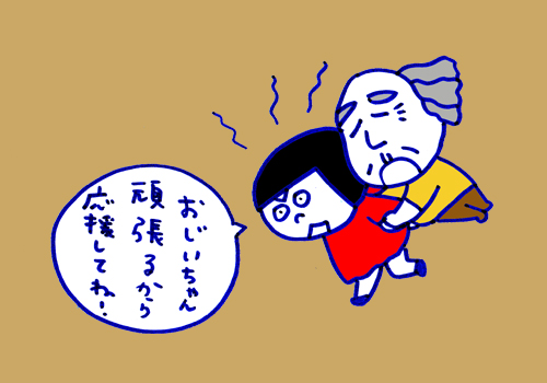 ブログ3.jpg