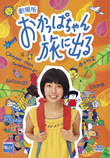 DVD_package_omote.jpg