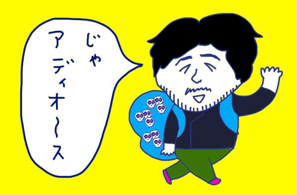 mune_new2.jpg