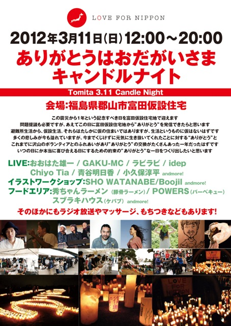 http://www.boojil.com/news/img/2012/03/lfn.jpg