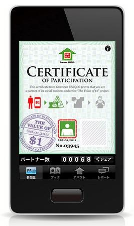 http://www.boojil.com/news/img/2012/03/mono126789_pho01.jpg