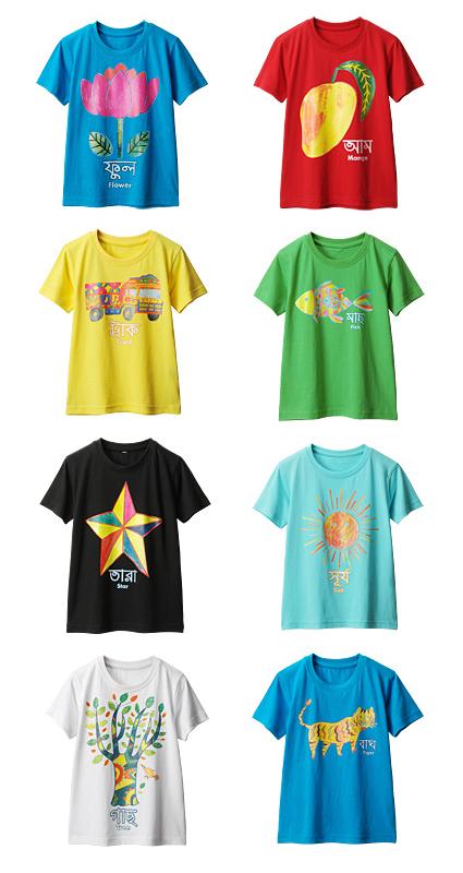 http://www.boojil.com/news/img/2012/03/t.jpg