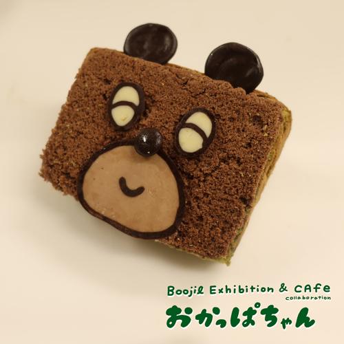 くまちゃんケーキ2.jpg