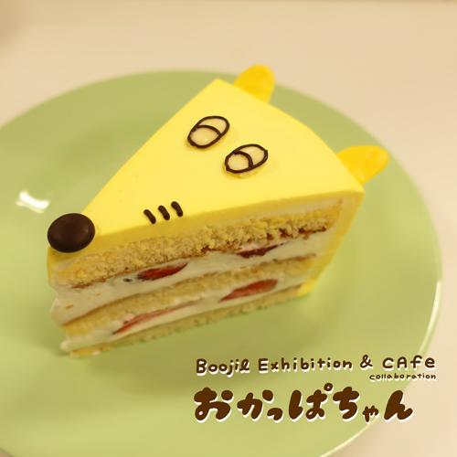 キツネさんケーキ2.jpg