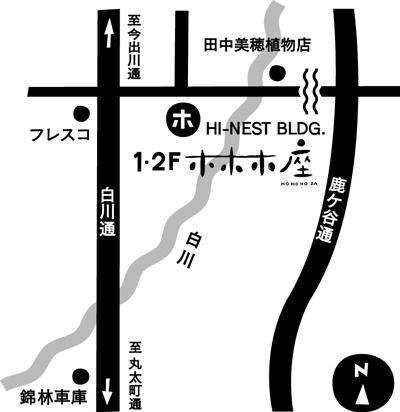 ホホホ座地図.jpg