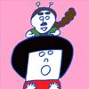 コミックエッセイ 【おかっぱちゃんの好きになる人 難あり男子】 2011年8月26日 集英社より発売