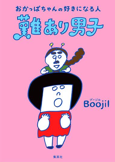 ブックカバー_小.jpg