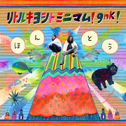 little_cd.jpg