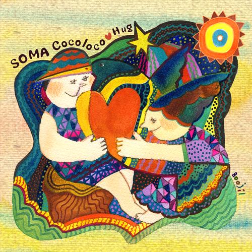 soma_cd.jpg